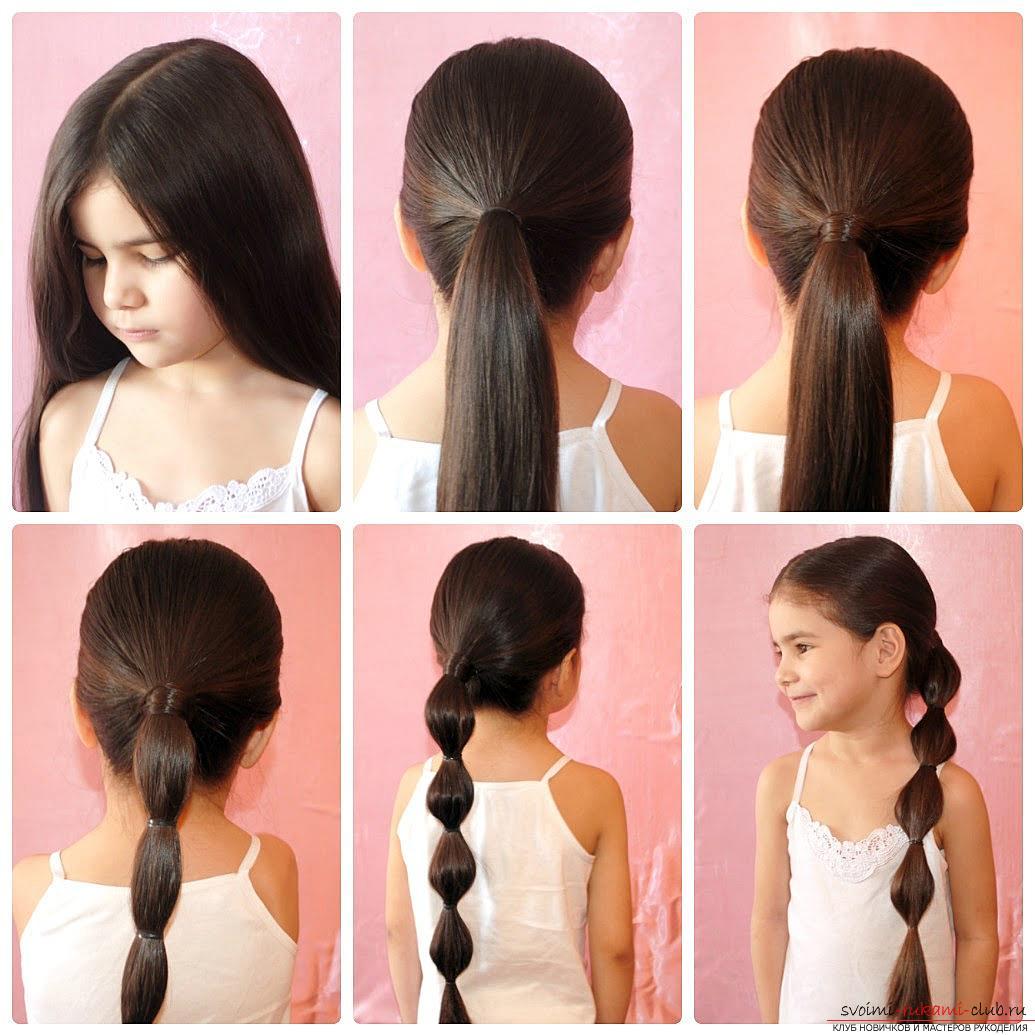 Прически в школу за 5 минут своими руками на длинные волосы фото